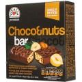 батончик мультизерновой протеиновый шоколад и фундук Vitalia 210 граммов (6 штук по 35 граммов)